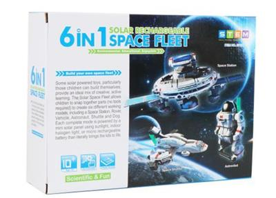 New six-in-one solar space fleet (self-assembled toys)