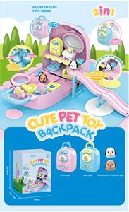 Pet cute backpack